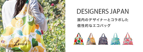 /images/index/img_feature_designersjapan.jpg