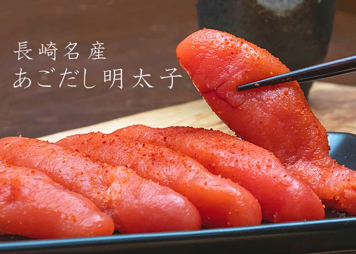 shokuhin_carousel_menntaiko.jpg